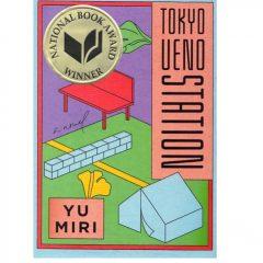 Tokyo Ueno Station by Yu Miri, translated by Morgan Giles